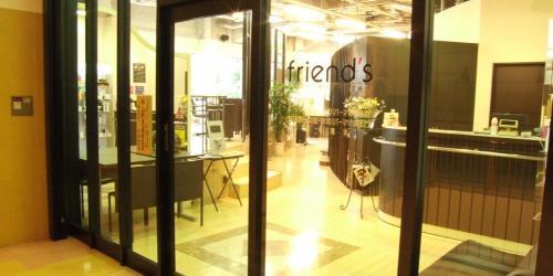 たくさんの人の夢を叶えるピープルカンパニーです。friend's 麻生店