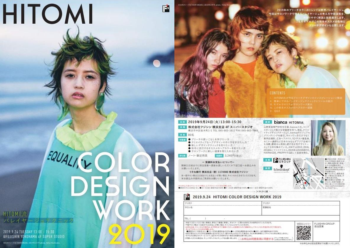 COLOR DESIGN WORK 2019