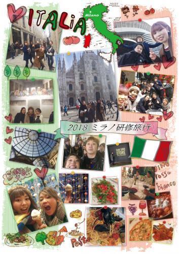 海外研修 in Milano