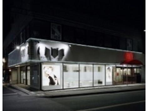 最短1年でデビユー★社保完&完全週休2日★チャンスたくさん 本八幡店